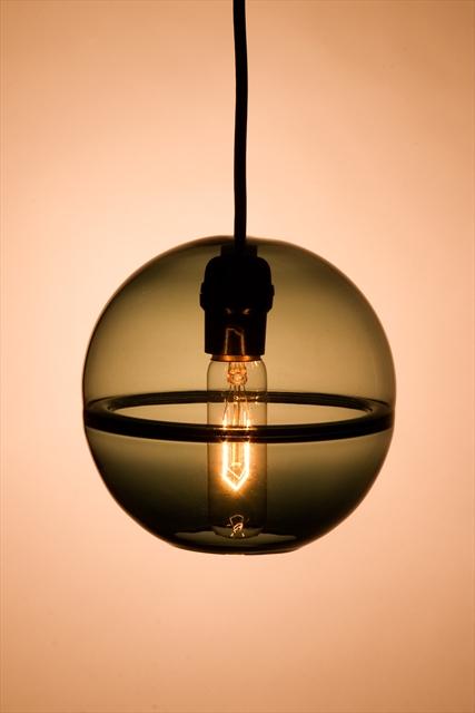 Picture of Pendant Light | Miro Sphere