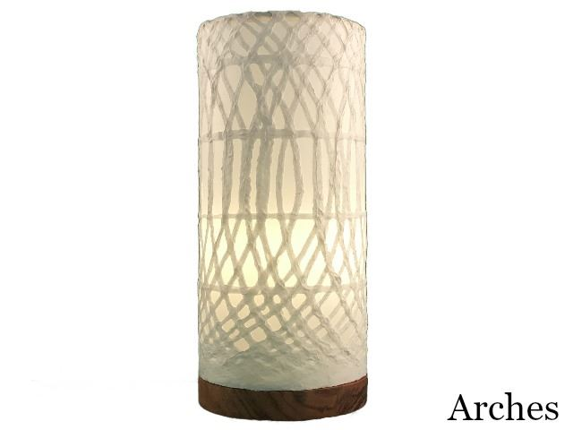 Picture of Unique Lamps | Paper Cylinder